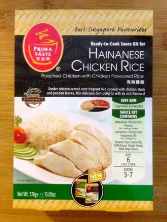Chicken Rice Mix