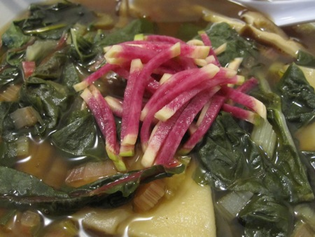 Shiitake Swiss Chard Soup with Hand-Cut Noodles
